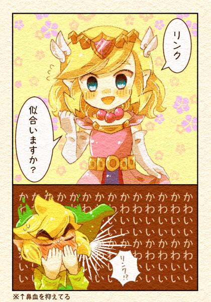 姫様がイメチェンをしたそうです。
