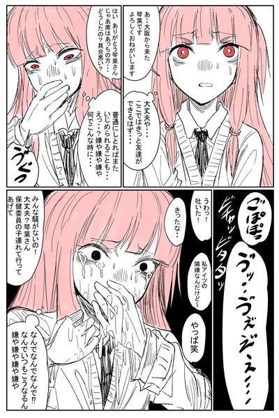 グッドスタート茜ちゃん!!