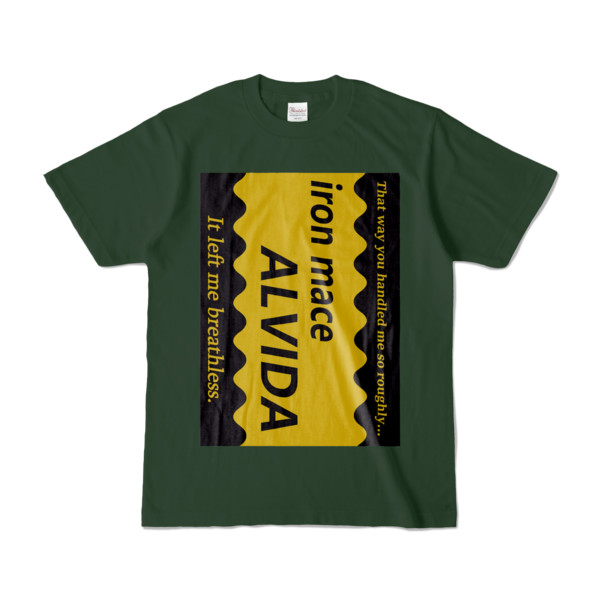 Tシャツ   フォレスト   Alvida_COFFEE☆Sweet
