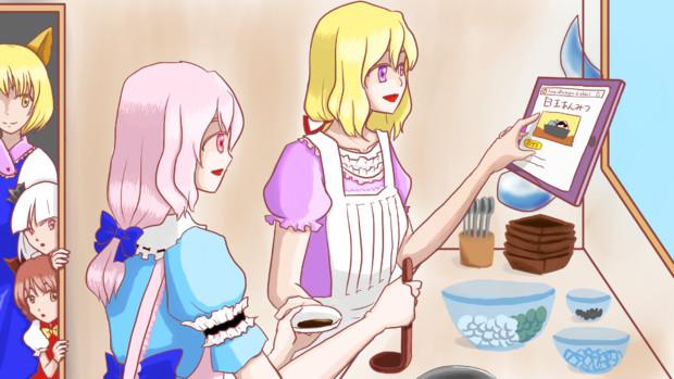 お茶会の準備