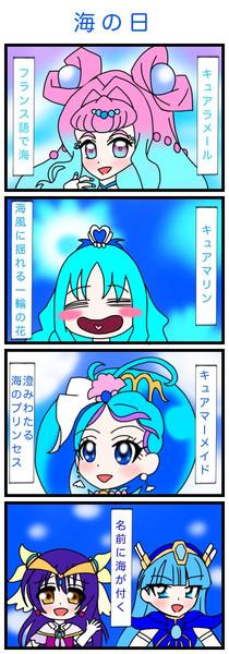 海の日にちなんで海のキャラ集合!!【トロピカル〜ジュ!プリキュア】
