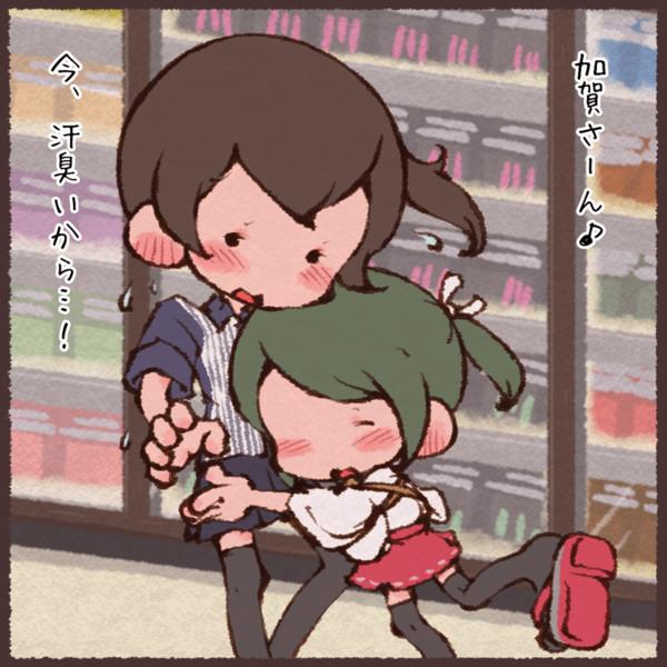 お仕事中で汗臭いらしい加賀さんとちっこい瑞鶴