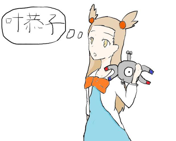 (無題恭子)