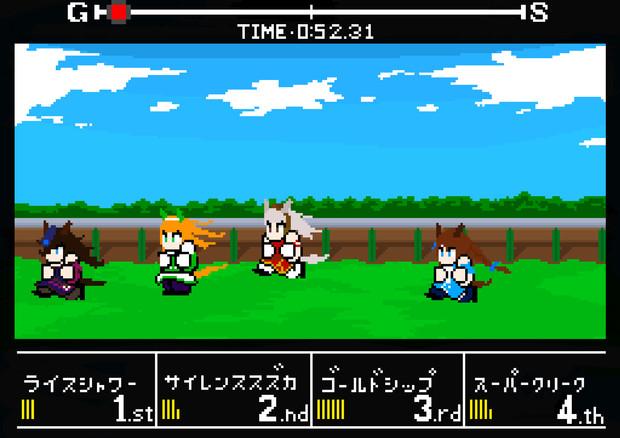 昔のウマ娘のゲーム画面