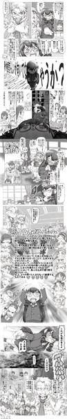 バレンタイン裁判【第21話】論点整理その2