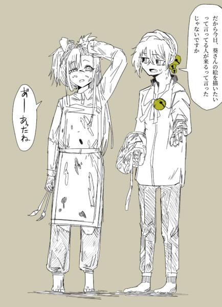 画家葵ちゃんと助手弓鶴くん。