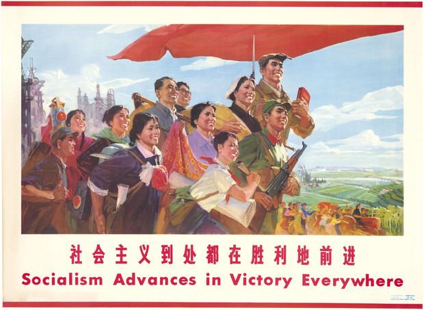 社会主义到处都在胜利地前进