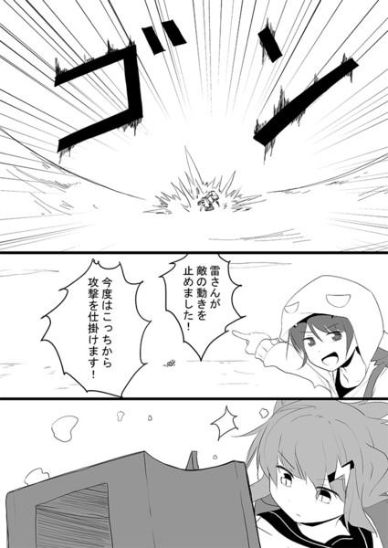 しれーかん電改 2-22