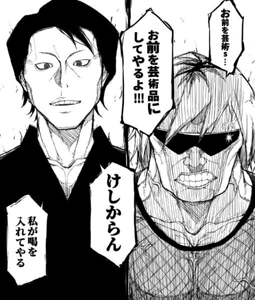 暴走タクヤ vs 店長