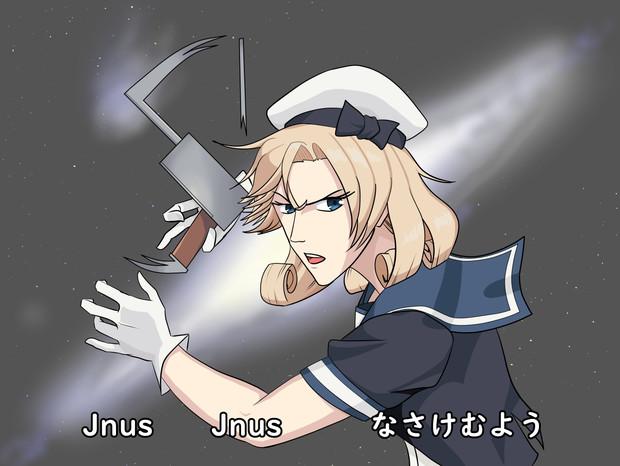 コズモレンジャーJnus