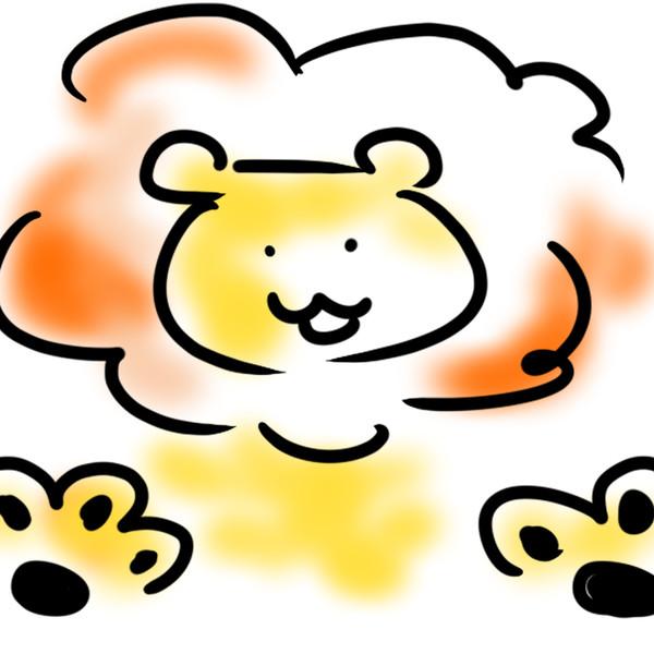 ほくそ笑むライオン