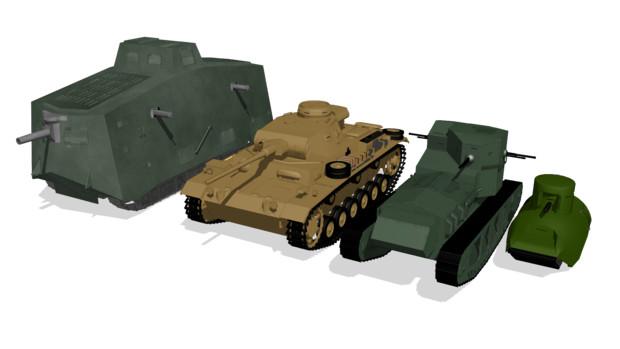 【MMDモデル配布】戦車詰め合わせ(Ⅲ号、A7V、マーク A ホイペット、ヴェズジェホート)