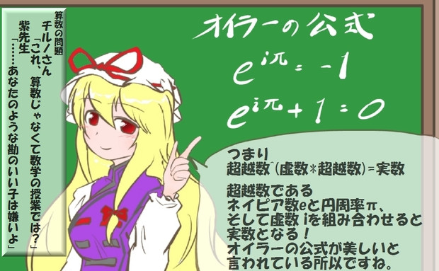 算数の問題。次の問いに答えよ。 その1451