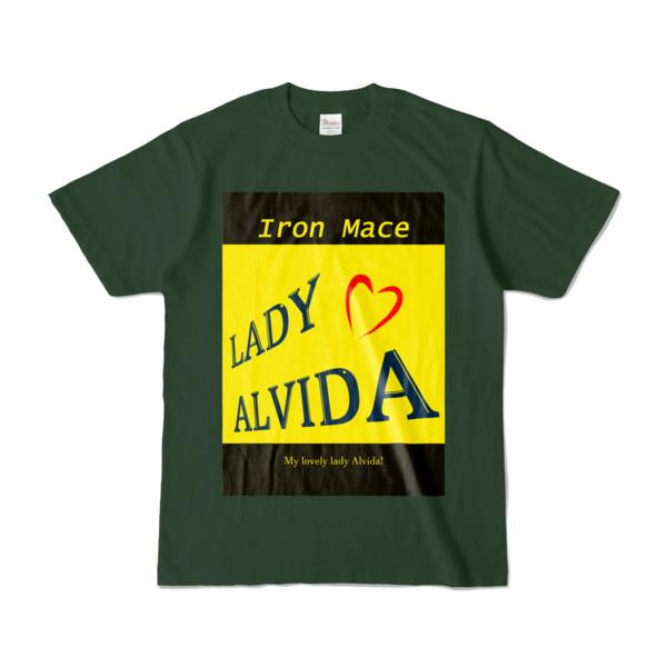 Tシャツ   フォレスト   Alvida_Yellow☆Kiss