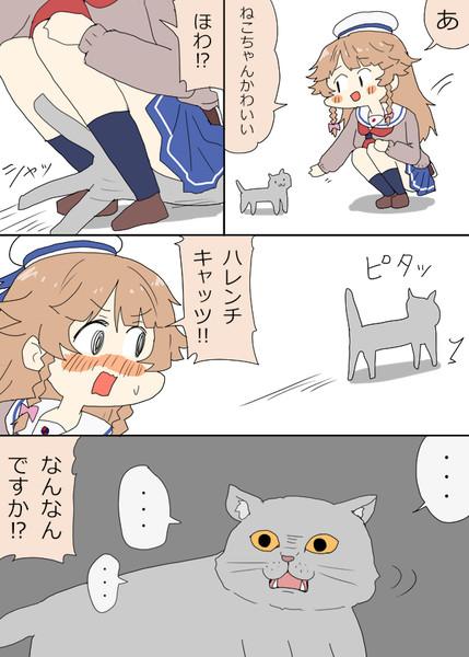 ココちゃんとネコちゃん漫画
