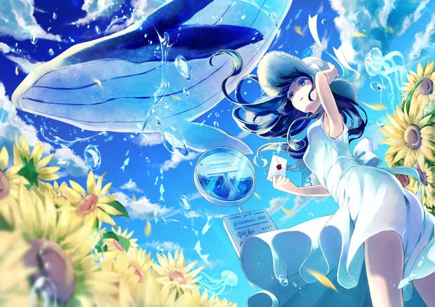 空飛ぶクジラ便