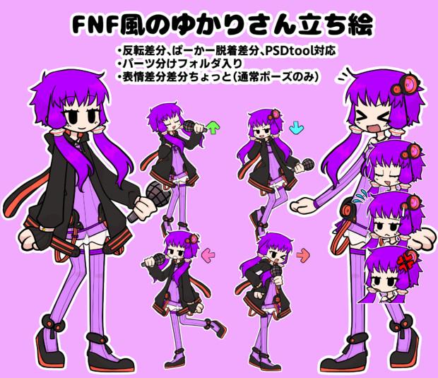 FNF風ゆかりさん立ち絵