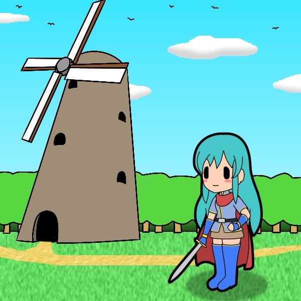 風車の塔と少女