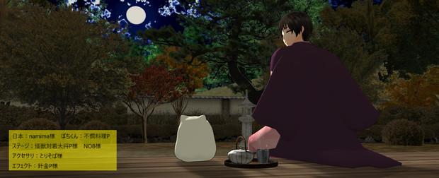 【APヘタリアMMD】中秋の名月【日】