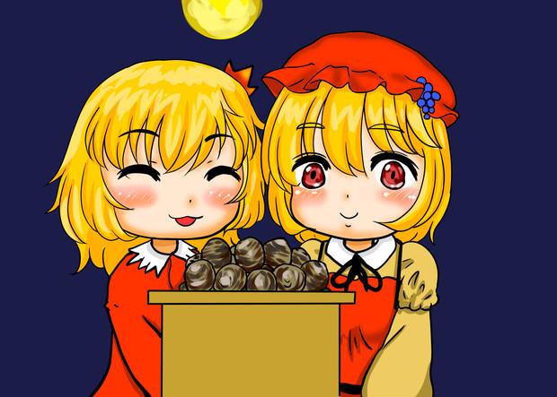 15夜に里芋を供える秋姉妹