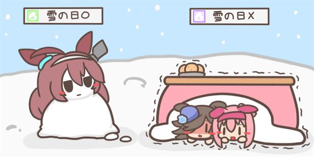 雪の日のウマ娘