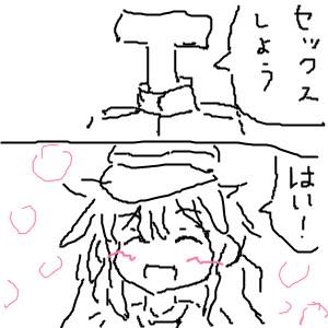 おーぷん2ちゃんねる艦これスレで適当に描いたエロマンガの導入部