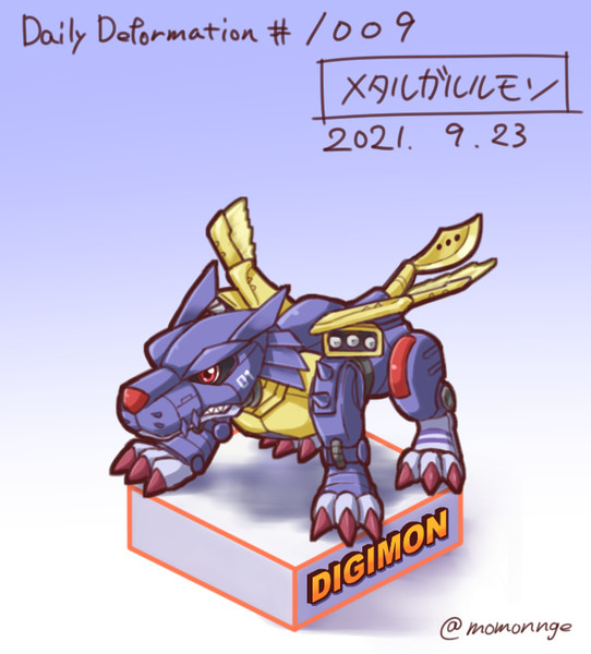 ほぼ毎日デフォルメ#1009 メタルガルルモン