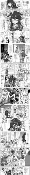 ウマ娘漫画 【管理】