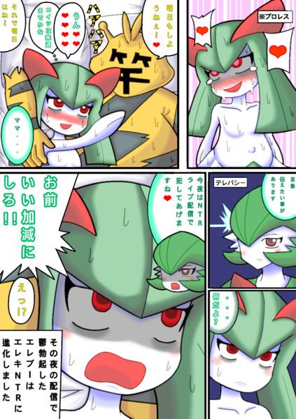 【支援絵】 マザコン爆乳サーナイトと繁殖用V6キルリアちゃん