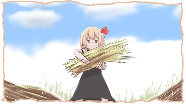 少女稲作中…