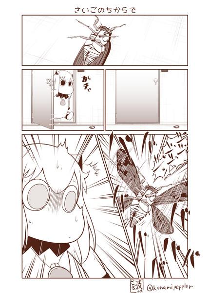 むっぽちゃんの憂鬱184