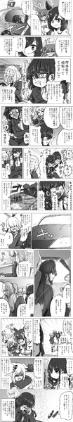 ウマ娘漫画【牡蠣】