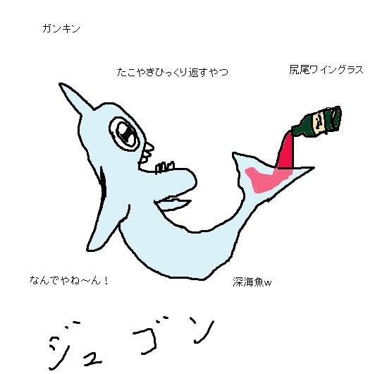 ポケモンうろ覚え-ジュゴン-