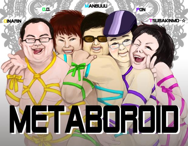 METABOROID