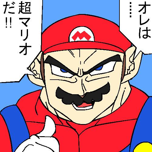 ハンマーブロス「バ…バカな……き…きさまはマリオだろ!?ち…ちがうのか…!?」マリオ「ちがうな…