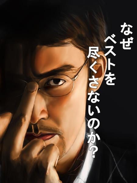 こい 上田 どんと
