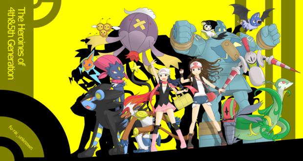 【ポケモン】 The Heroines of
