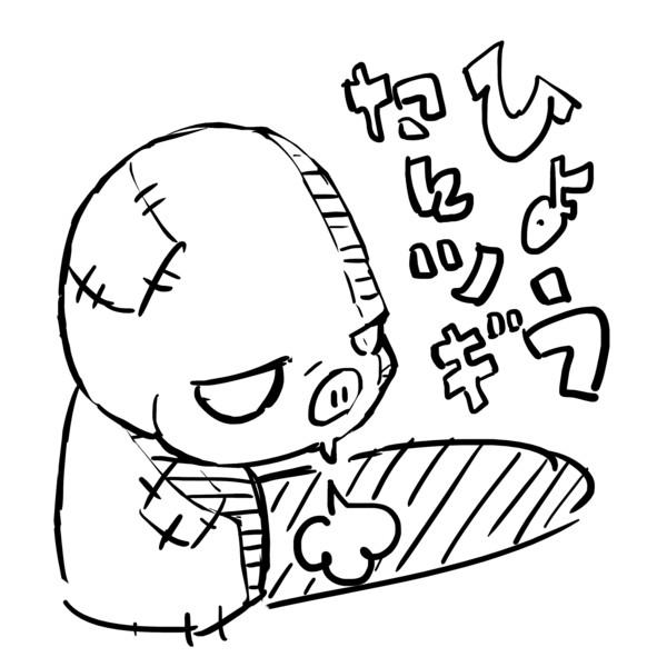 ヒョウタンツギ