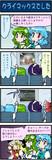 がんばれ小傘さん77