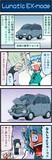がんばれ小傘さん78