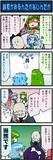 がんばれ小傘さん80
