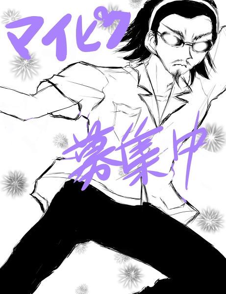 スクランの【播磨拳児】 模写描いてみた^^