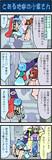 がんばれ小傘さん93