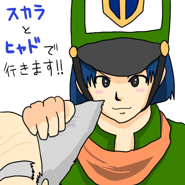 DQ4 サムネ 2章-4