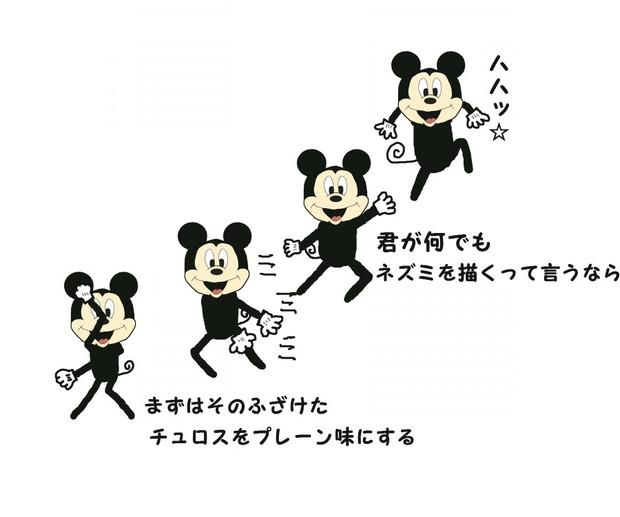 著作権殺し(ヲルト・フレイバー) / ω さんのイラスト - ニコニコ ...