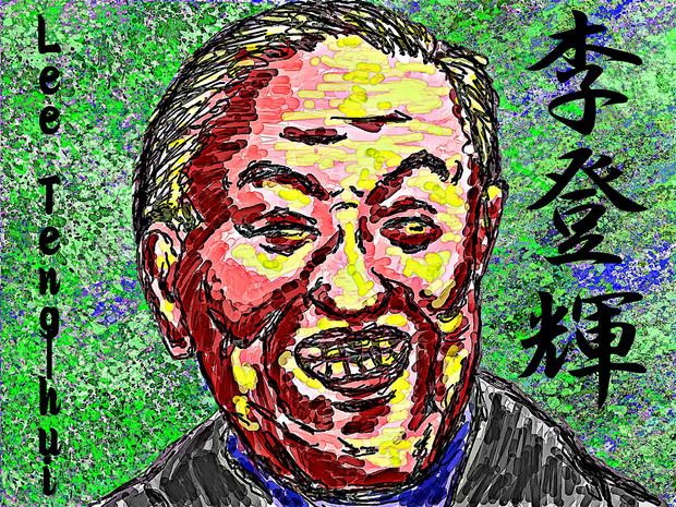台湾李登輝元総統
