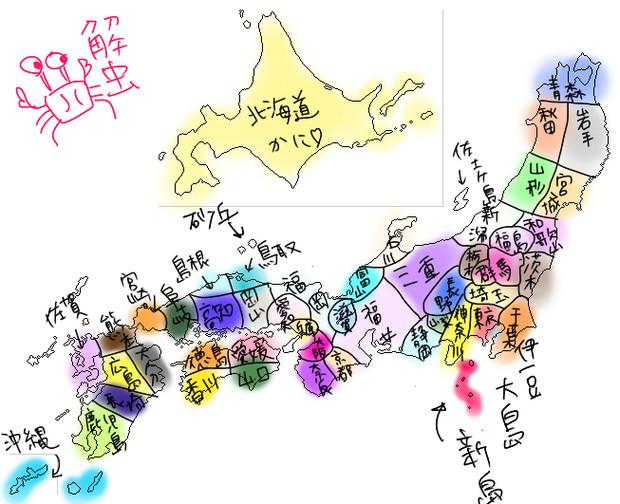 日本地図(第一回目)