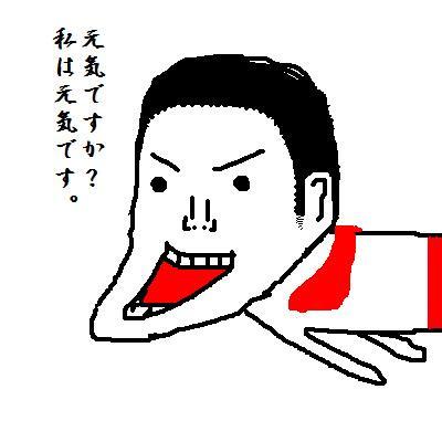 猪木 扇風機おるで さんのイラスト ニコニコ静画 イラスト
