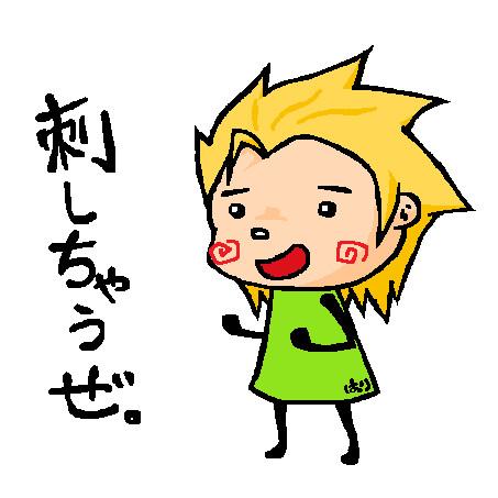 ☆針さん☆様