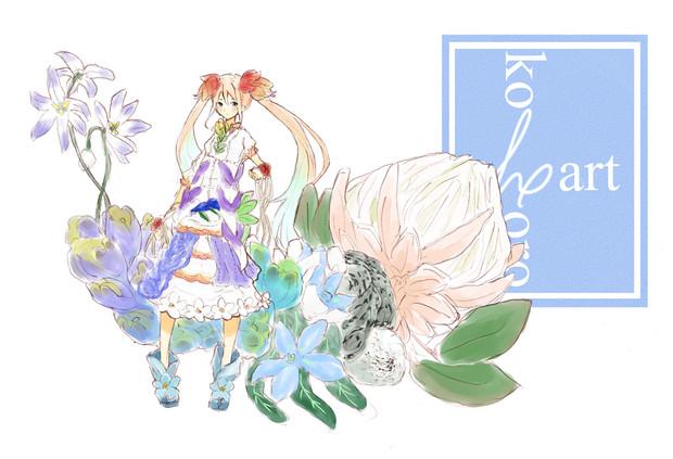 花のドレス 久遠寺こころ さんのイラスト ニコニコ静画 イラスト